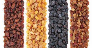 خرید و فروش عمده آجیل و خشکبار - خرید و فروش عمده کشمش